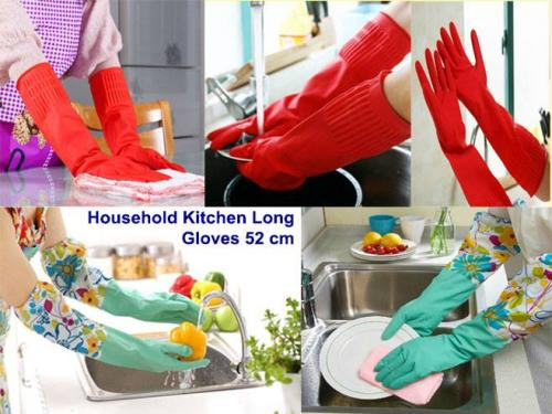 Household Kitchen Long Gloves - (TM-008)