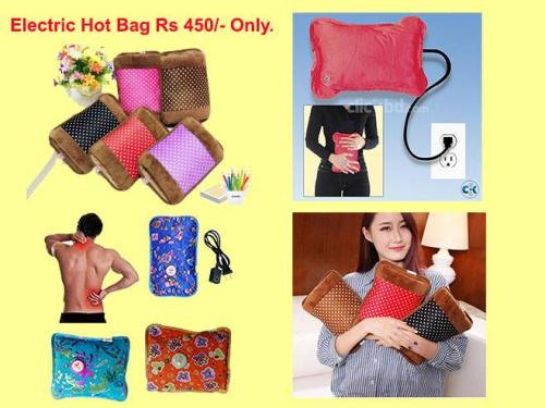 Electric Hot Bag - (TM-009)