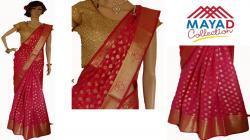 Royal Pink Silk Mixed Saree For Ladies - (MCD-014)