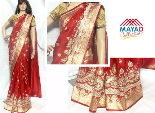 Red Banarasi Saree For Ladies - (MDC-040)