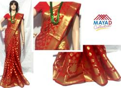 Red Cotton Silk Mixed Saree For Ladies - (MDC-042)
