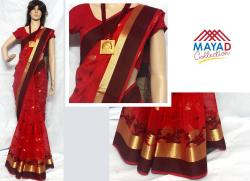 Red Cotton Silk Mixed Saree For Ladies - (MDC-043)