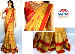 Yellow Cotton Mix Saree For Ladies - (MDC-049)