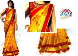Yellow Cotton Mix Saree For Ladies - (MDC-051)