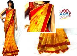 Yellow Cotton Mix Saree For Ladies - (MDC-051)