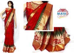 Red Cotton Mixed Sari For Ladies - (MDC-052)