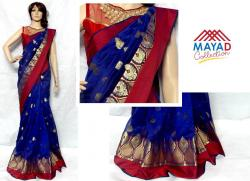 Blue Cotton Mixed Saree For Ladies - (MDC-054)