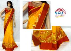 Yellow Cotton Mixed Saree For Ladies - (MDC-055)