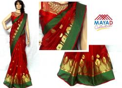 Red Cotton Mix Saree For Ladies - (MDC-056)