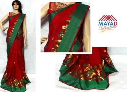 Red Cotton Mixed Saree For Ladies - (MDC-057)