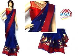 Blue Cotton Mixed Saree For Ladies - (MDC-058)