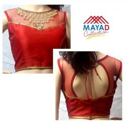 Sleeveless Red Blouse - (MDC-070)
