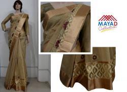 Golden Cotton Silk Mixed Saree - (MDC-083)