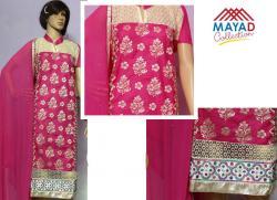 Pink Kurta Salwar Set For Ladies - (MDC-096)