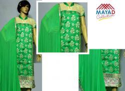 Green Kurta Salwar Set For Ladies - (MDC-098)