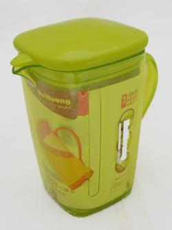 Oil Jar - Green - (TP-486)