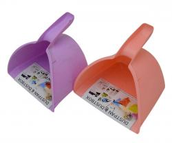 Plastic Hooded Dustpan - (TP-489)