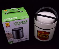 Stainless Steel Pot - 1.5 L - (TP-497)