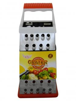 4 Sided Stainless Steel Food Chopper - (TP-514)