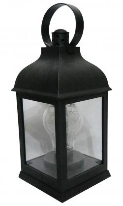 Lamp With Handle - (ARCH-026)