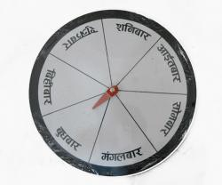 Kids Day Compass - (TP-561)