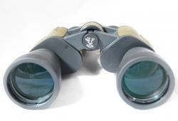 20x50 Binoculars - (TP-546)