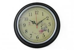 Analog Clock - Wall Clock - (TP-548)