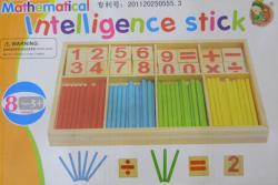 Kids Mathematical Intelligence Skill - (TP-586)