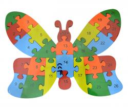 Wooden Butterfly Puzzle Set - (TP-593)