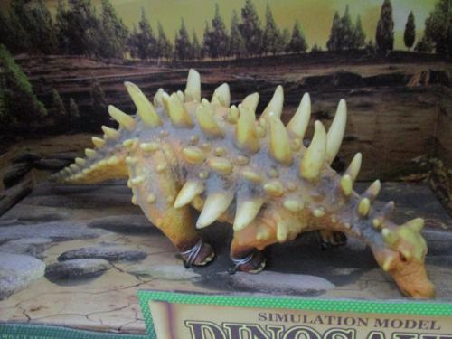 Stimulation Model Dinosaur - (HH-068)