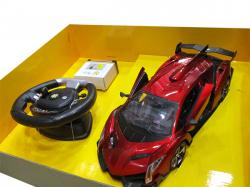 Remote Control Big Steering Car - (HH-090)