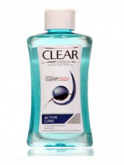Clinic All Clear Hair Oil 75ml - (UL-084)
