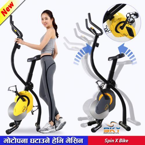 Spin X Bike