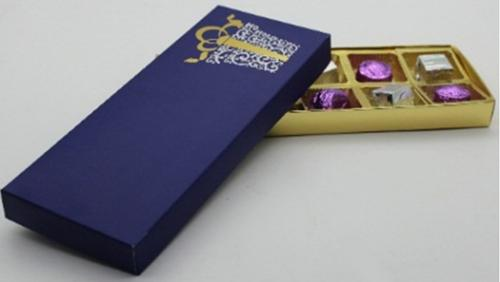 Assorted Chocolate Blue Box - 10 pcs - (TCG-026)