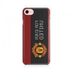 Designer Hard Case Cover - (EBBY-091)