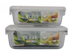 Rectangular Oven Container Set - (TP-677)
