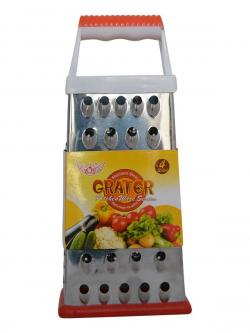 Stainless Steel Grater - (TP-685)