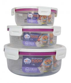 Round Oven Container Set - (TP-704)