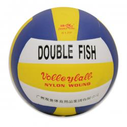 Double Fish Volleyball Nylon Wound (Blue/Yellow/White) - (TP-723)