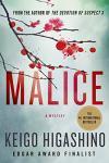 Malice: A Mystery by Keigo Higashino