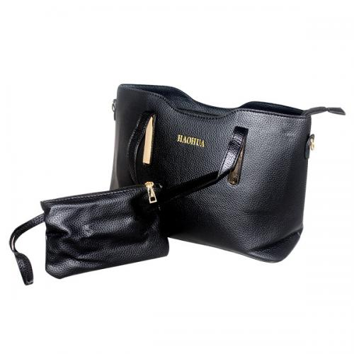 Dark Black 2 in 1 Handbag Set - Fancy Bag & Purse - JRB-0027