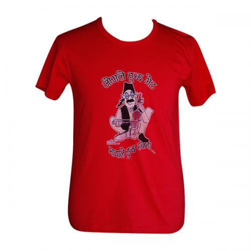 Joga Le Hunchha Bhet Printed Round Necked T-Shirt - (PL-003)
