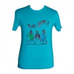Hya Mula Print - Round Necked T-Shirt - (PL-010)