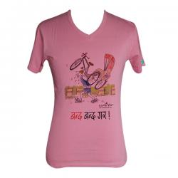 Banda Banda Gara Print - V Necked T-Shirt - (PL-013)