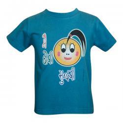 Mai Chhori Sundari Print - Round Necked T-Shirt - (PL-028)