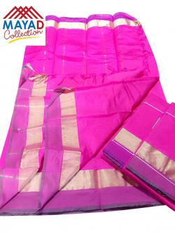 South Indian Cotton Silk Saree - (MDC-111)