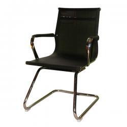 Dark Black Office Chair - FL120-13