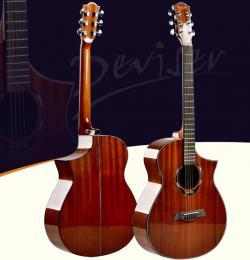 Divisor Guitar