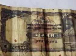 Ten Rupees Note at the time of King Tribhuwan Shah