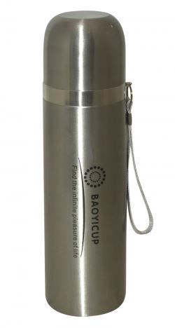 Mega Slim Silver Color Water Bottle - 500ml